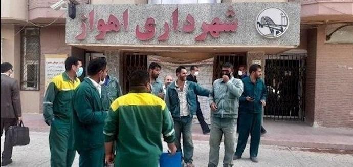 -کارگران اخراجی شهرداری اهواز