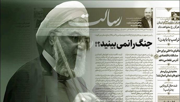 اختلافات سیاسی در ایران
