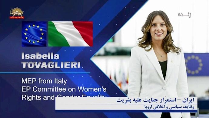 ایزابلا توالیری ـ عضو کمیسیون زنان و برابری پارلمان اروپا.jpg - 0