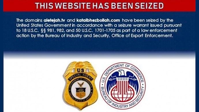 مسدود شدن وبسایتهای گروه تروریستی کتائب حزبالله