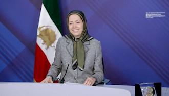 مریم رجوی در کنفرانس اینترنتی  ایران، استمرار جنایت علیه بشریت