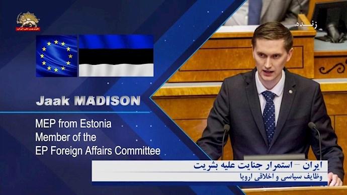 یاک مادیسون عضو کمیسیون خارجه پارلمان اروپا - 0