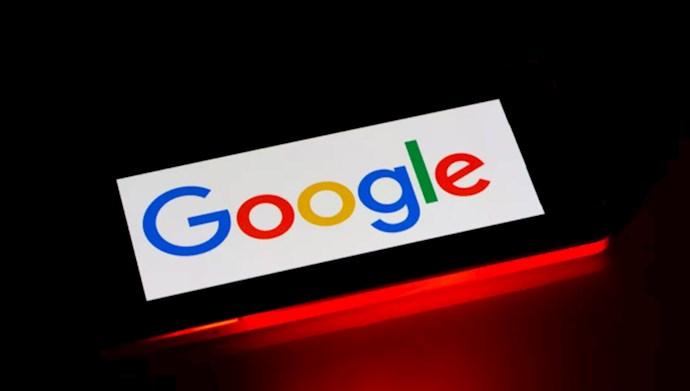 گوگل و کمپین دروغپراکنی رژیم