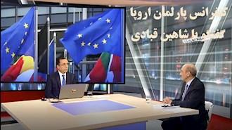 گفتگو با شاهین قبادی درباره کنفرانس پارلمان اروپا