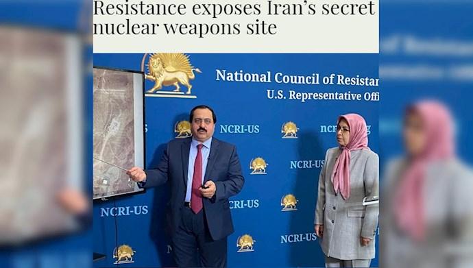 افشای برنامه مخفی اتمی رژیم آخوندی توسط شورای ملی مقاومت در واشنگتن