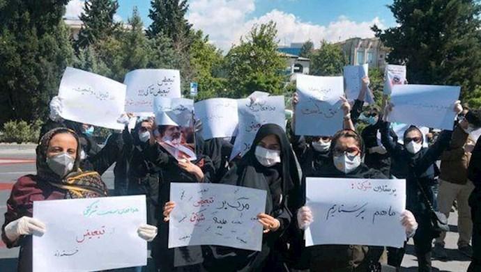 اعتراضات کارکنان شرکتی مراکزدرمانی و بهداشتی کشور