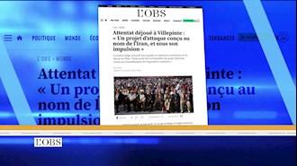 گزارش نشریه فرانسوی لوبز درباره محاکمه  اسدالله اسدی در بلژیک