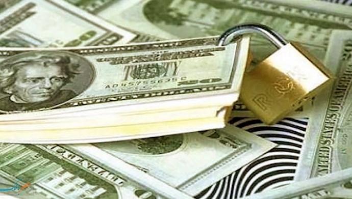 ۱۵۰میلیارد دلار پولهای رژیم بر اثر تحریمها مسدود شد