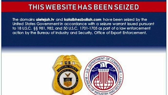 مسدود شدن پایگاه رسانه ای«کتائب حزبالله» عراق توسط آمریکا