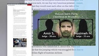 گزارش د استاندارد بلژيك درباره محاکمه اسدالله اسدی