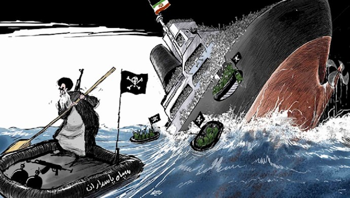 کشتی نظام اخوندی غرقه در بحران