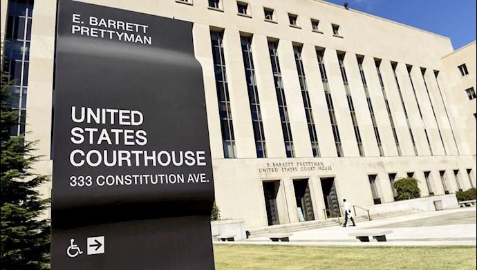 دادگاه در آمریکا - عکس از آرشیو