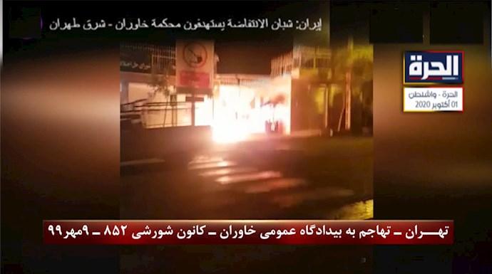 الحره: شورای ملی مقاومت اعلام کرد جوانان قیام دادگاه رژیم را در منطقه خاوران هدف قرار دادند