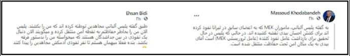 توئیت مزدور مسعود خدابنده