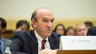 الیوت آبرامز، نماینده آمریکا در امور ایران