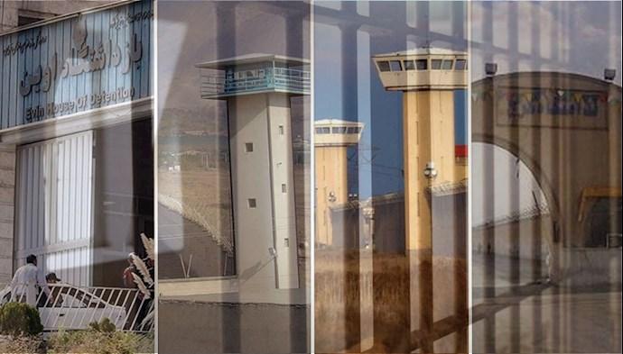 زندانهای تهران