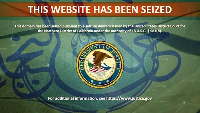 مسدود شدن سایت شبه نظامیان نُجُباء