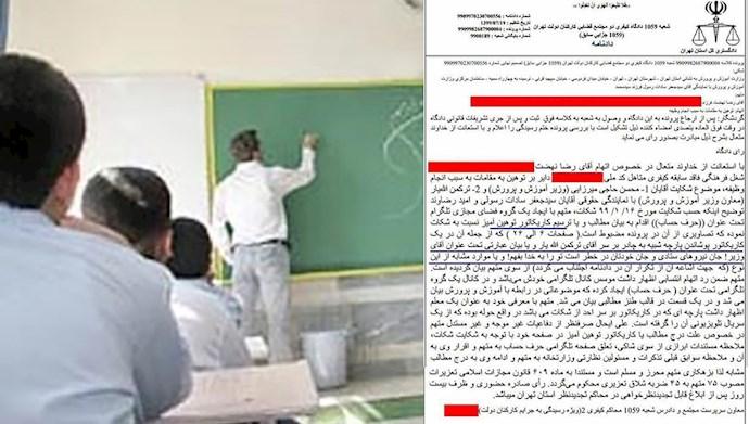 یک معلم به ۴۵ضربه شلاق به اتهام کشیدن کاریکاتور! محکوم شد