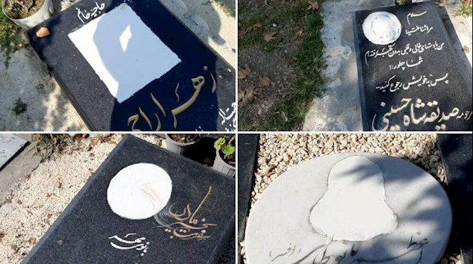 پوشاندن تصویر زنان از روی سنگ قبرهای آرامگاه شهر رویان