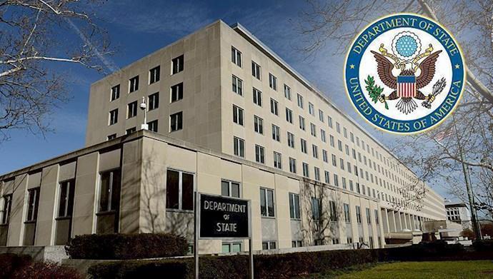 وزارتخارجه آمریکا