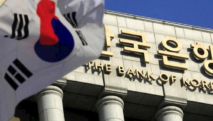 بانک کره جنوبی