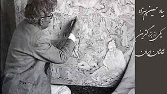 حسین بهزاد یکی از بزرگترین نقاشان ایران