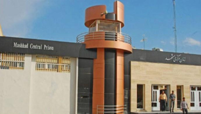 زندان وکیل اباد مشهد