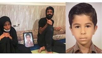 محمد دانش آموز ۱۱ساله و خانوادهاش