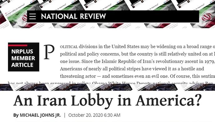 نشنال ریویو: نایاک، لابی رژیم ایران در آمریکا و پژواک لفاظیهای رژیم