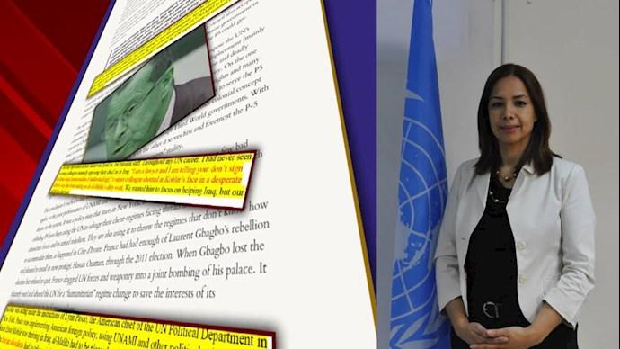 افشاگری خانم البصری سخنگوی پیشین یونامی در عراق