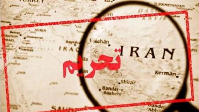 تحریم   رژیم ایران