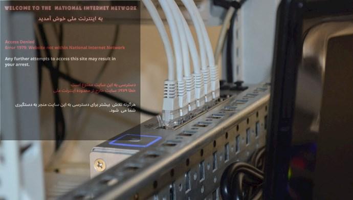 احتمال قطع اینترنت در ایران