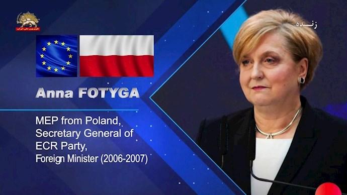 آنا فوتیگا - 0
