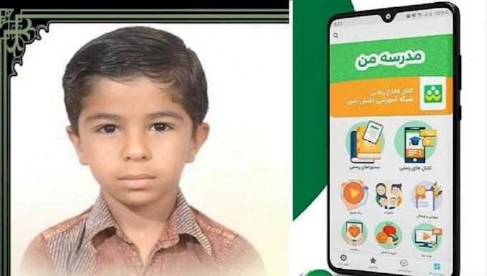 محمد موسوی کودک پرپرشده در فقر