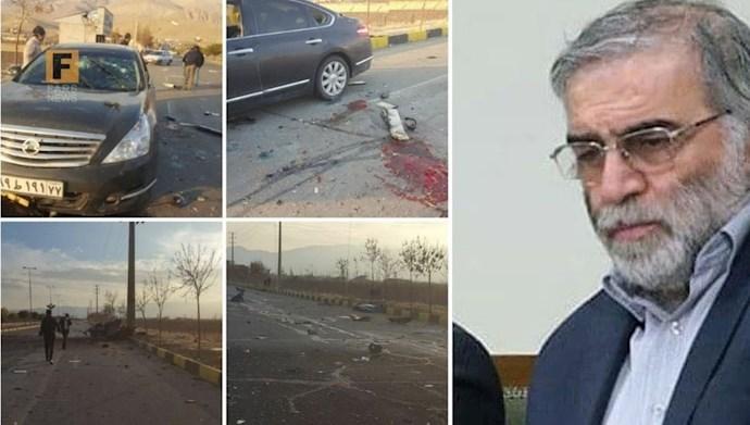 کشته شدن محسن فخری زاده