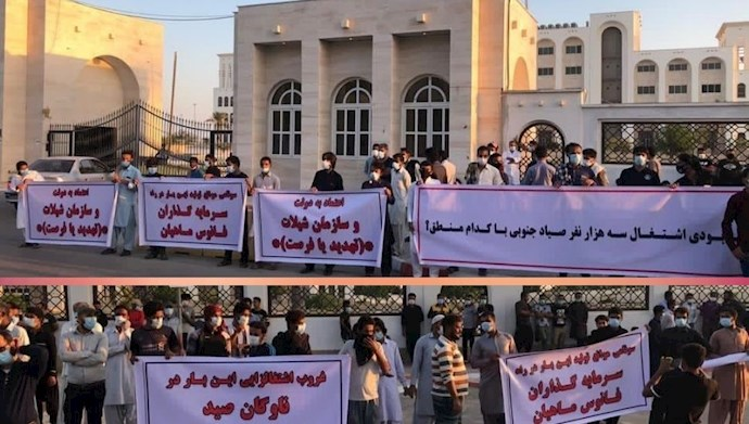اعتراض ملوانان کشتیهای ایران