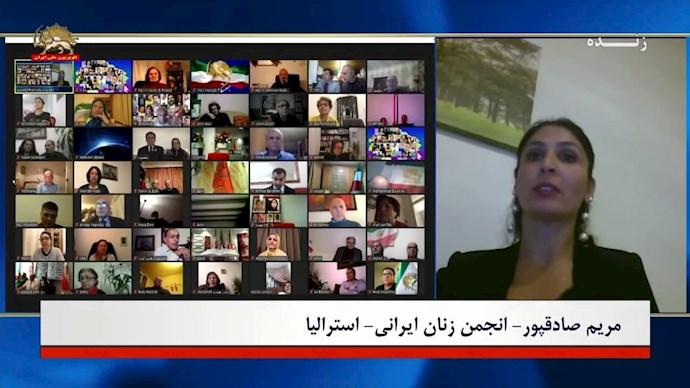 مریم صادقپور – انجمن زنان ایرانی استرالیا - 0