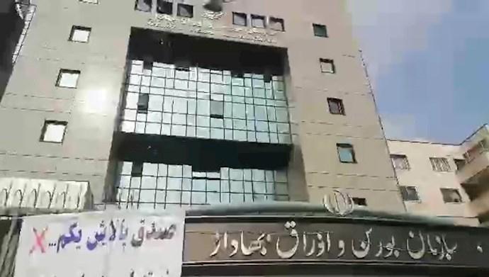 """پنجمین روز تجمع اعتراضی """"سهامداران مالباخته"""" بورس"""