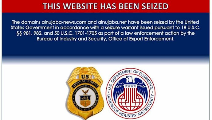 وبسایت النجبا توسط آمریکا از دسترس خارج شد