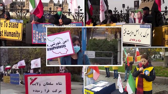 تظاهرات یاران شورشگر در بزرگداشت سالگرد قیام آبان۹۸