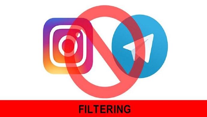فیلترینگ