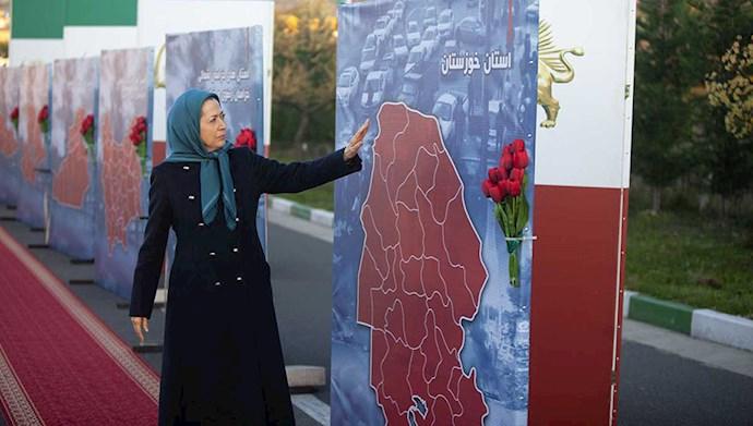 مریم رجوی در مراسم سالگرد قیام آبانماه