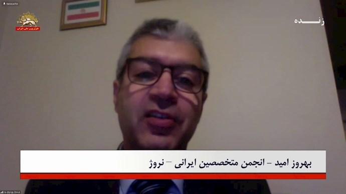 بهروز امید – انجمن متخصصان ایرانی - نروژ - 0