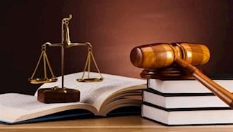 دادگاه بلژیک؛ اصالت یک پایداری