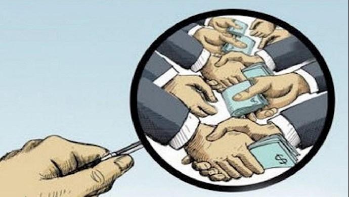 مافیای فساد حکومتی و آدرس غلط مشکلات اقتصادی