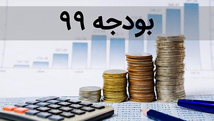 بودجه رژیم