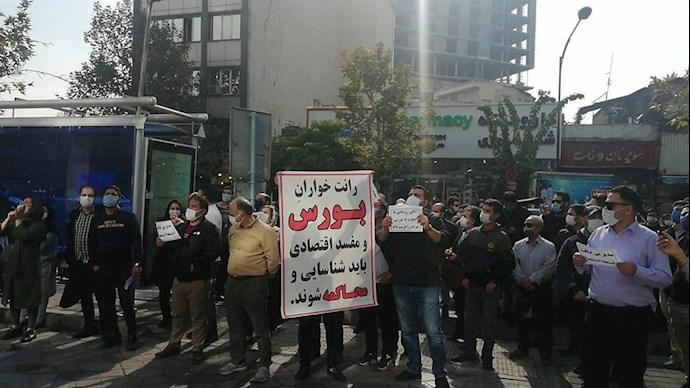 تجمع اعتراض سهامداران بورس برای سومین روز