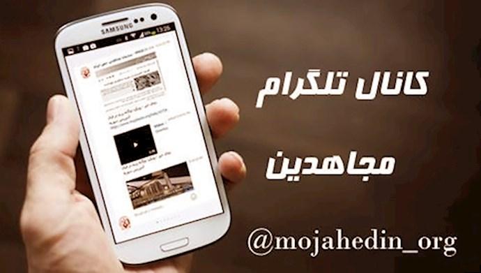 وحشت حکومت آخوندی از حذف یا بستن صفحات آنها در فضای مجازی