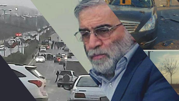 قتل فخریزاده باعث تشدید درگیری بین رژیم ایران و آمریکا در زمان باقیمانده از دولت ترامپ میشود