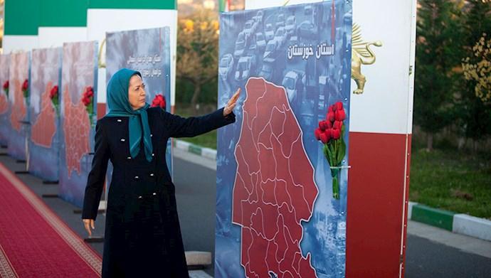 مراسم سالگرد قیام کبیر آبان در اشرف۳ با یاد شهیدان - 7